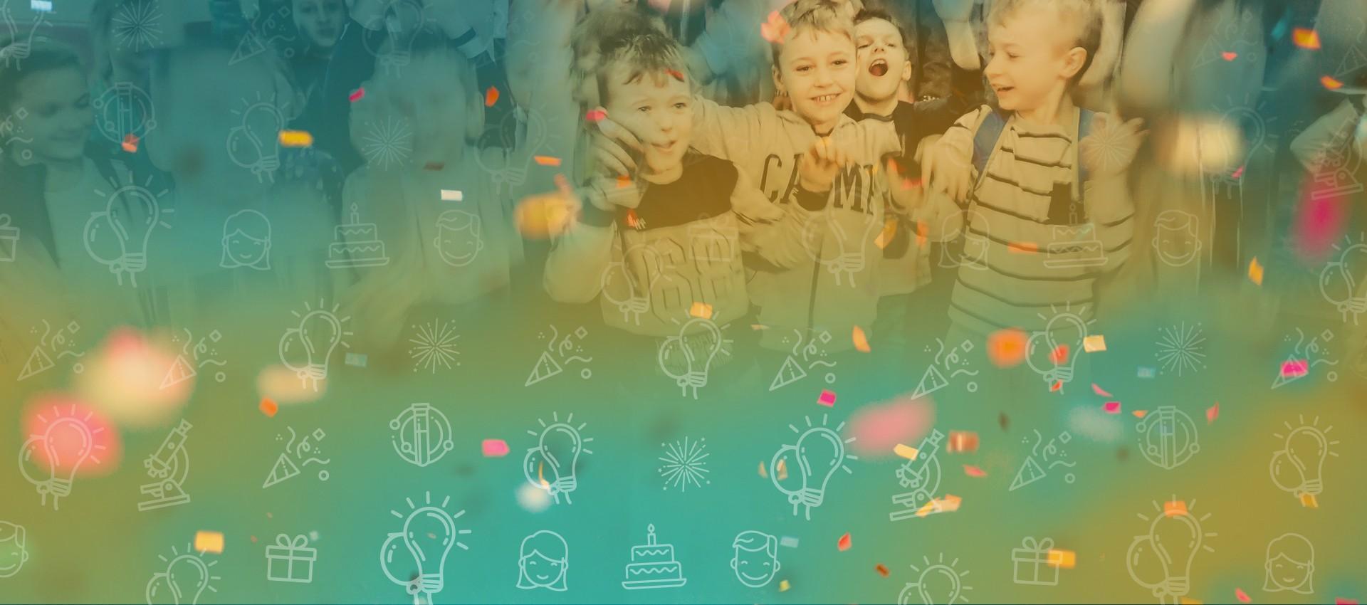 Urodziny w Centrum Nauki EC1